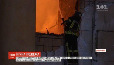 Ночной пожар произошел в Бахмуте в Донецкой области
