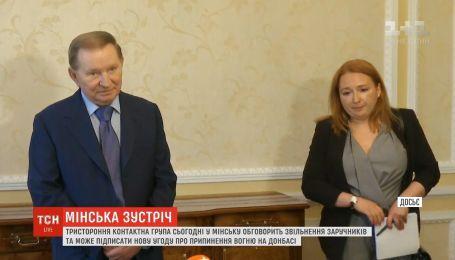 Освобождение заложников будут обсуждать в Минске