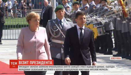Зеленский обсудил с Меркель санкции против РФ и энергетическую безопасность Европы