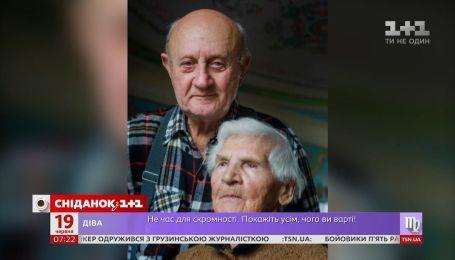 """""""Наче настав воєнний час"""": Чорнобильська катастрофа у спогадах глядачів """"Сніданку"""""""