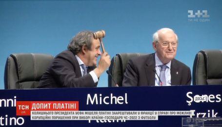 Скандального голову УЄФА Мішеля Платіні випустили після допиту