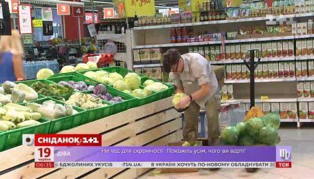 Опасны, как и пластик: как правильно утилизировать пищевые отходы