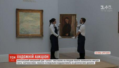 """Аукционный дом """"Сотбис"""" выставляет на продажу старинные картины самых знаменитых художников мира"""