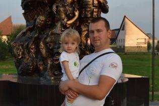 Николаю 30 лет и он более всего хочет жить: ему нужна ваша помощь