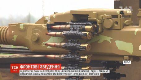 Потери на передовой: во время обстрелов погиб один украинский военный