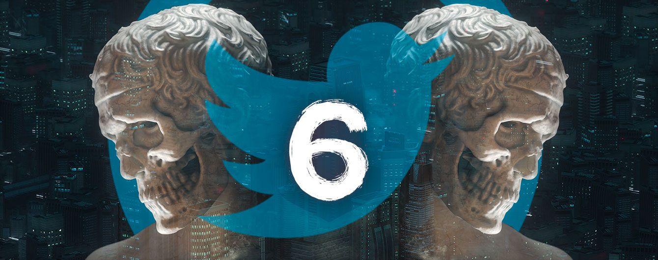 #SixWordHorror. В Twitter-флешмобе юзеры придумывают страшные истории из шести слов