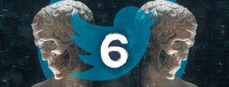 #SixWordHorror. У Twitter-флешмобі юзери вигадують страшні історії із шести слів