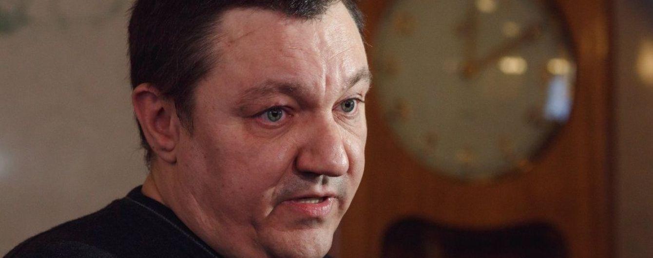 Полиция подтвердила смерть нардепа Дмитрия Тымчука