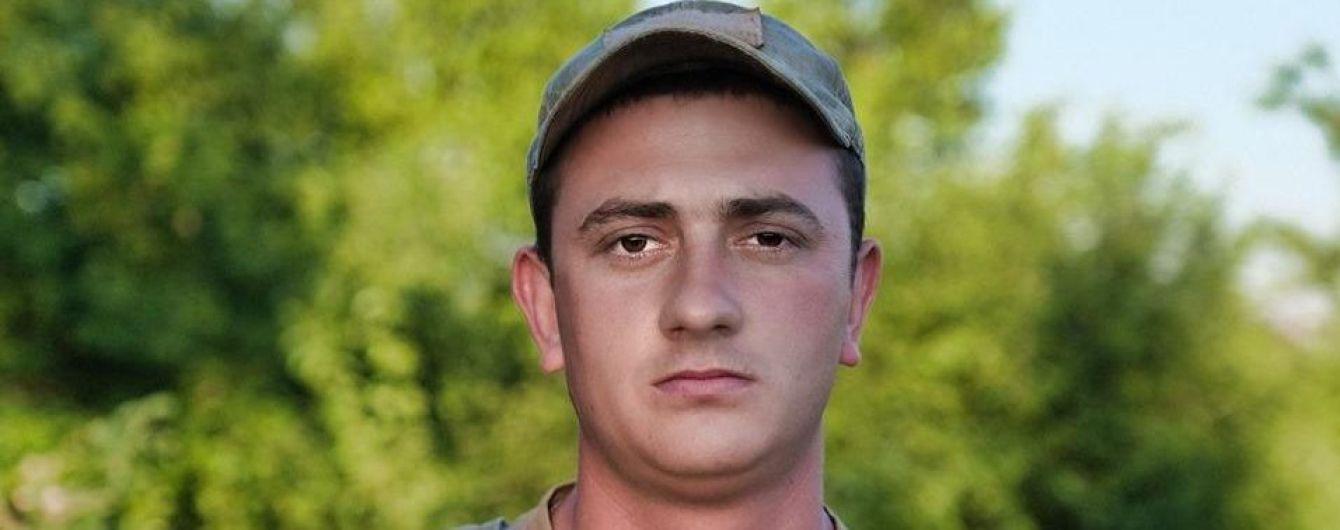 Стало известно имя морского пехотинца, который погиб на Донбассе