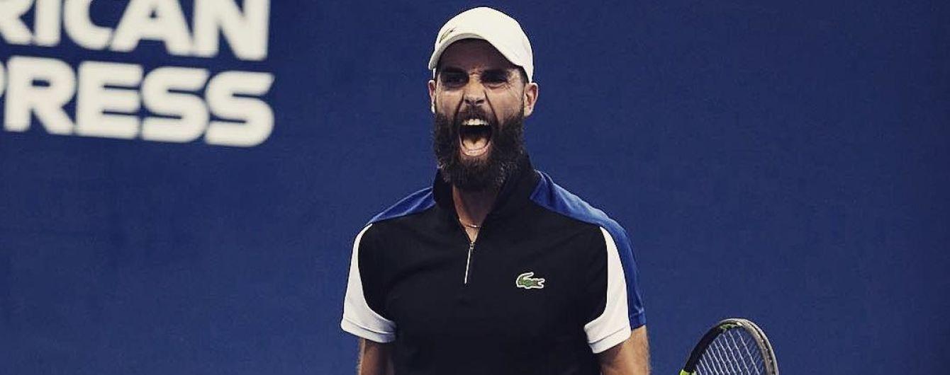 Французский теннисист перешел на футбол после того, как уронил ракетку