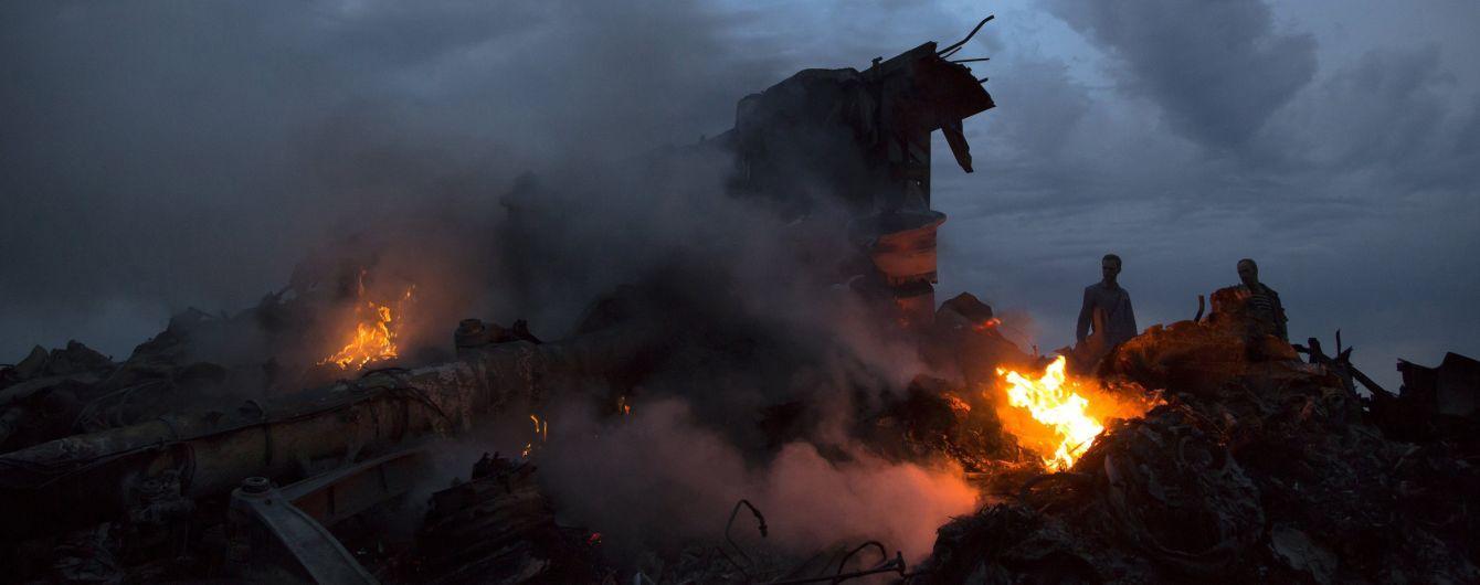 Международная следственная группа официально объявила имена подозреваемых в катастрофе MH17 на Донбассе