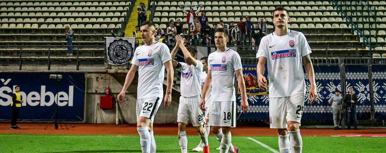 """""""Зоря"""" дізналася суперника у 2-му кваліфікаційному раунді Ліги Європи"""