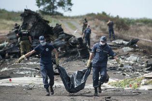 Імена підозрюваних, міжнародний арешт та нові деталі: головне із брифінгу слідчих про збиття MH17