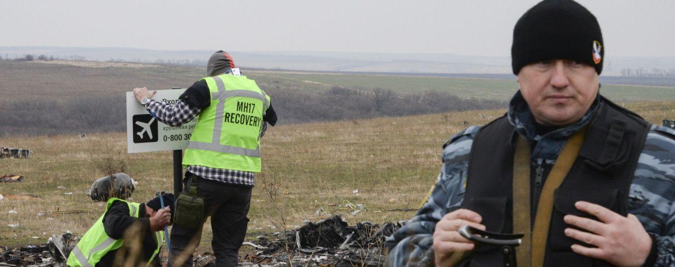 В РФ появилась первая реакция на новые результаты расследования катастрофы MH17