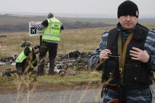 """У Кремлі прокоментували """"фейковий"""" сюжет про український винищувач у справі MH17"""