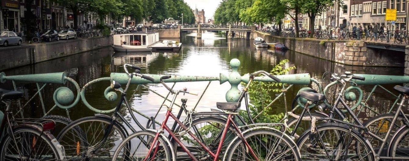 Амстердам назван лучшим городом для велопрогулок