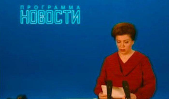 Чорнобиль 8.1