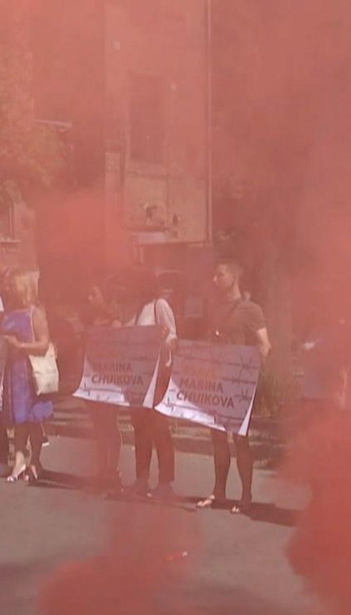 """""""Звільніть нашу маму"""": друзі та родичі полоненої українки пікетували російське консульство"""
