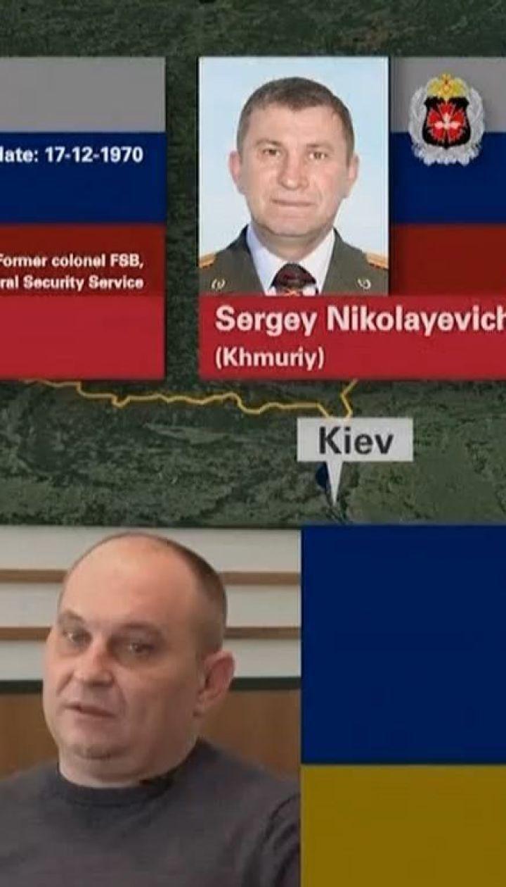 """Фамилии первых подозреваемых в катастрофе """"Боинга"""" на Донбассе обнародовали в Нидерландах"""