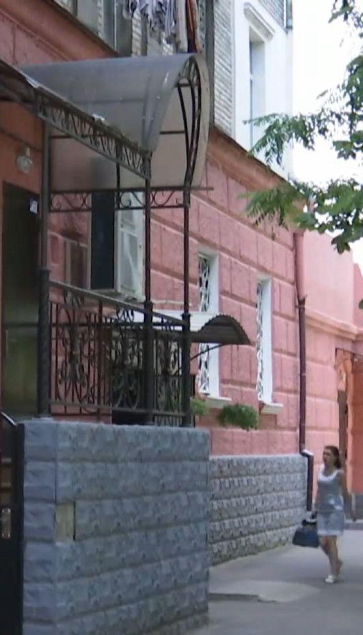 На Херсонщині проводять обшуки у рамках справи Катерини Гандзюк