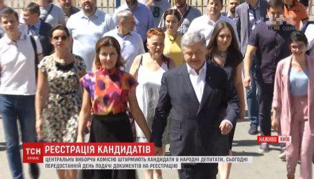 ЦВК штурмують кандидати у народні депутати