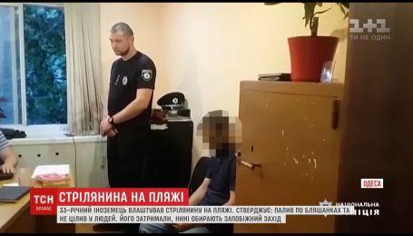 Иностранец устроил стрельбу на пляже в Одессе