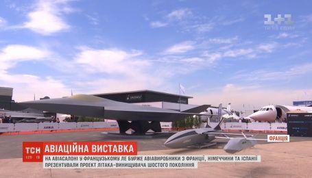 """На авіавиставці """"Ле Бурже"""" презентували проект літака-винищувача шостого покоління"""
