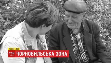 История села возле Чернобыля, в котором право на жизнь отстаивали с оружием в руках