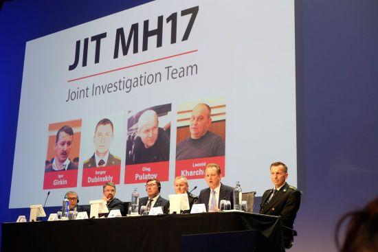 Підозрюваних у справі MH17 було б більше, якби Росія погодилася співпрацювати - JIT