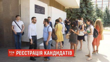 ЦВК уже зареєструвала 1600 кандидатів у народні депутати