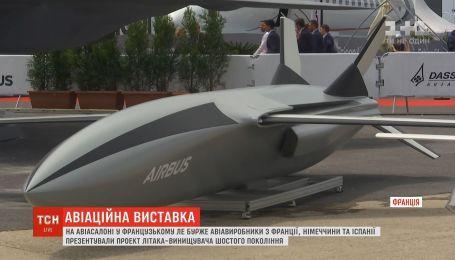 У французькому Ле-Бурже авіавиробники презентували проект літака-винищувача майбутньго