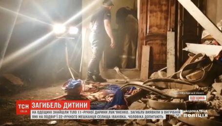 После недели поисков полицейские обнаружили тело пропавшей 11-летней Дарьи Лукьяненко