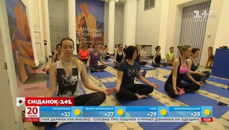 В Україні відбувся перший сеанс йоги в музеї