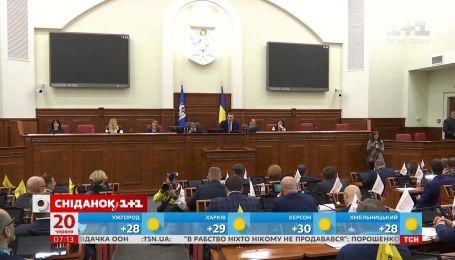 Правительство повысило выплаты мэрам городов почти на 2 тысячи гривен - экономические новости