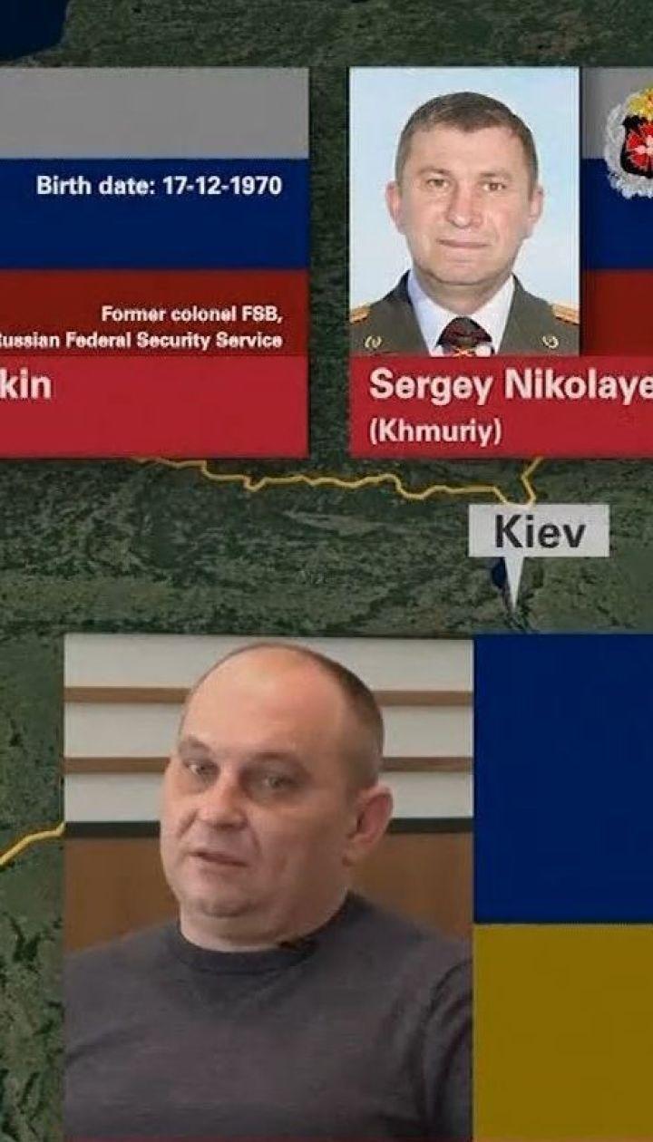 Троє громадян Росії та один України звинувачені у катастрофі Boeing на Донбасі