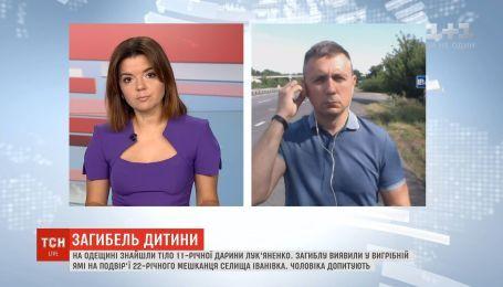 Підозрюваний зізнався у вбивстві 11-річної Дарини Лук'яненко
