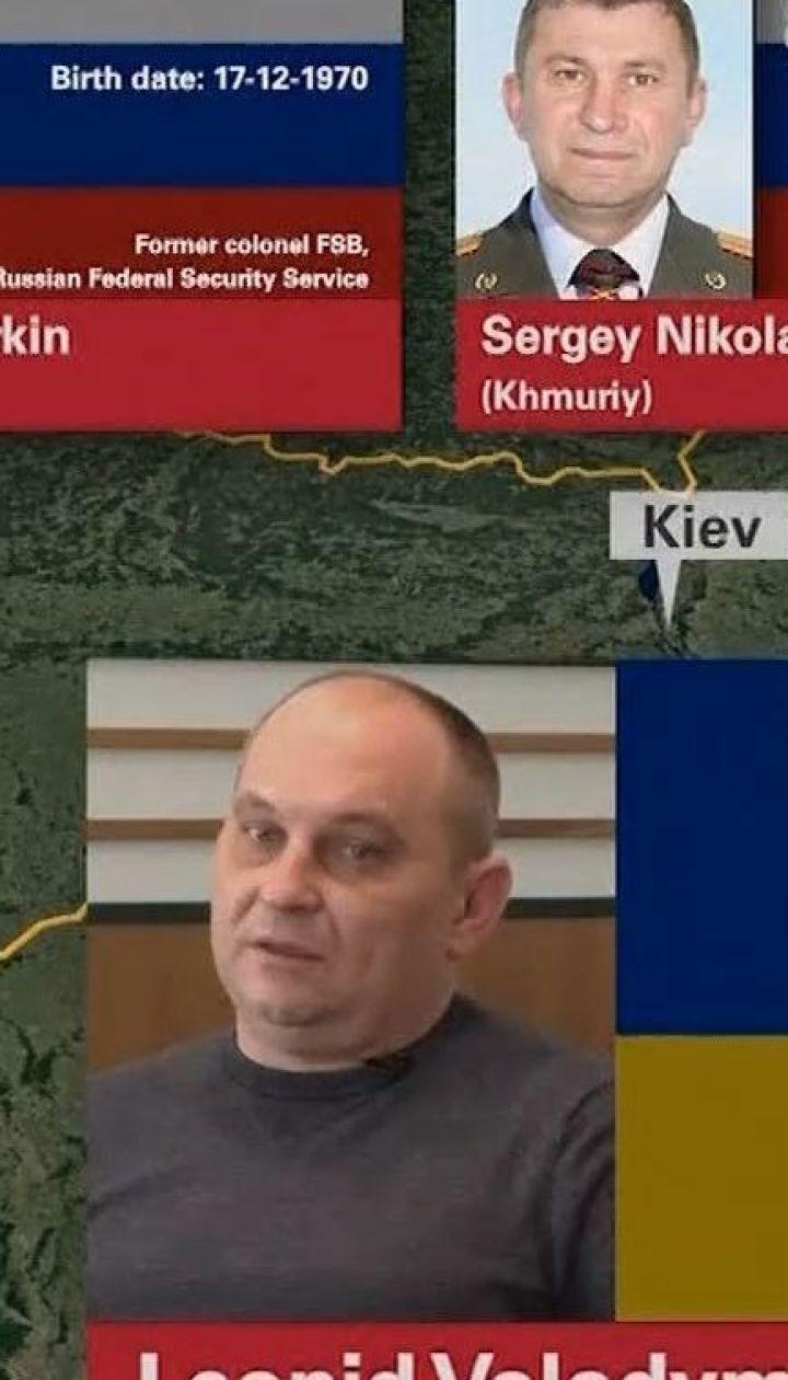 Трое граждан России и один Украины обвинены в катастрофе Boeing на Донбассе