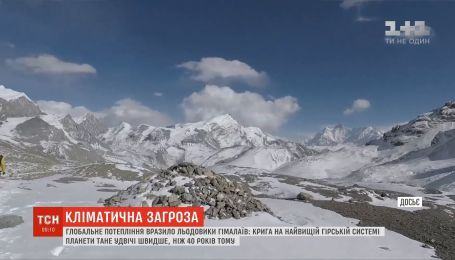 Ученые заявили о рекордном таянии ледников Гималаев