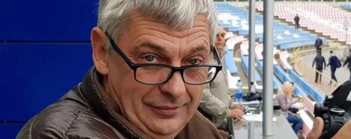 ОБСЄ закликала українську владу знайти і покарати вбивць журналіста Комарова