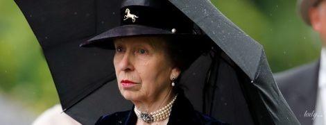 В грайливому капелюшку і з розкішними прикрасами: сліпучий образ принцеси Анни в Аскоті