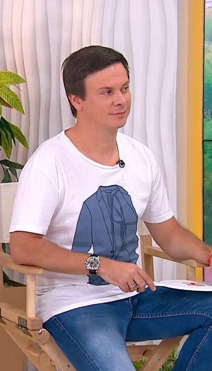 Дмитро Комаров та Олександра Кучеренко поділилися спогадами про весілля