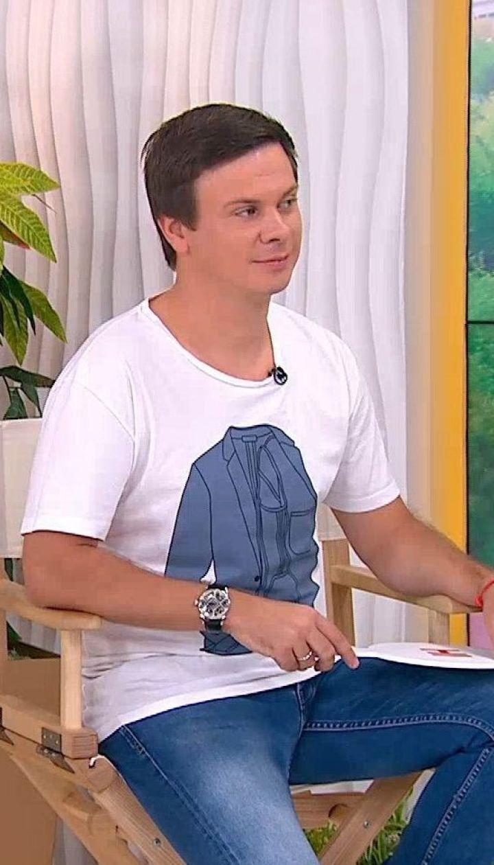 Дмитрий Комаров и Александра Кучеренко поделились воспоминаниями о свадьбе