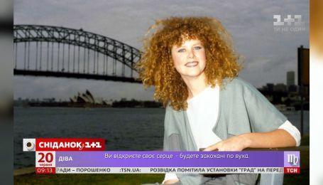 Звездная история оскароносной австралийской актрисы Николь Кидман