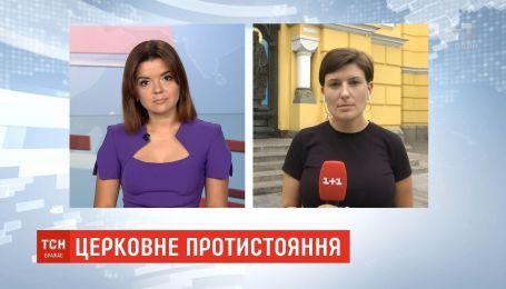 Філарет скликає Помісний собор УПЦ з наміром відновити Київський патріархат