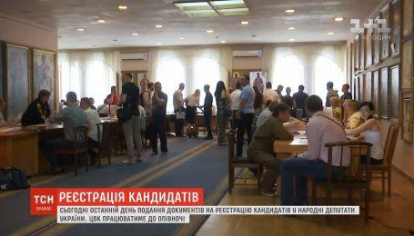 """ЦВК """"замінували"""" в останній день реєстрації кандидатів в народні депутати"""