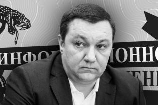 Дмитрий Тымчук. RIP