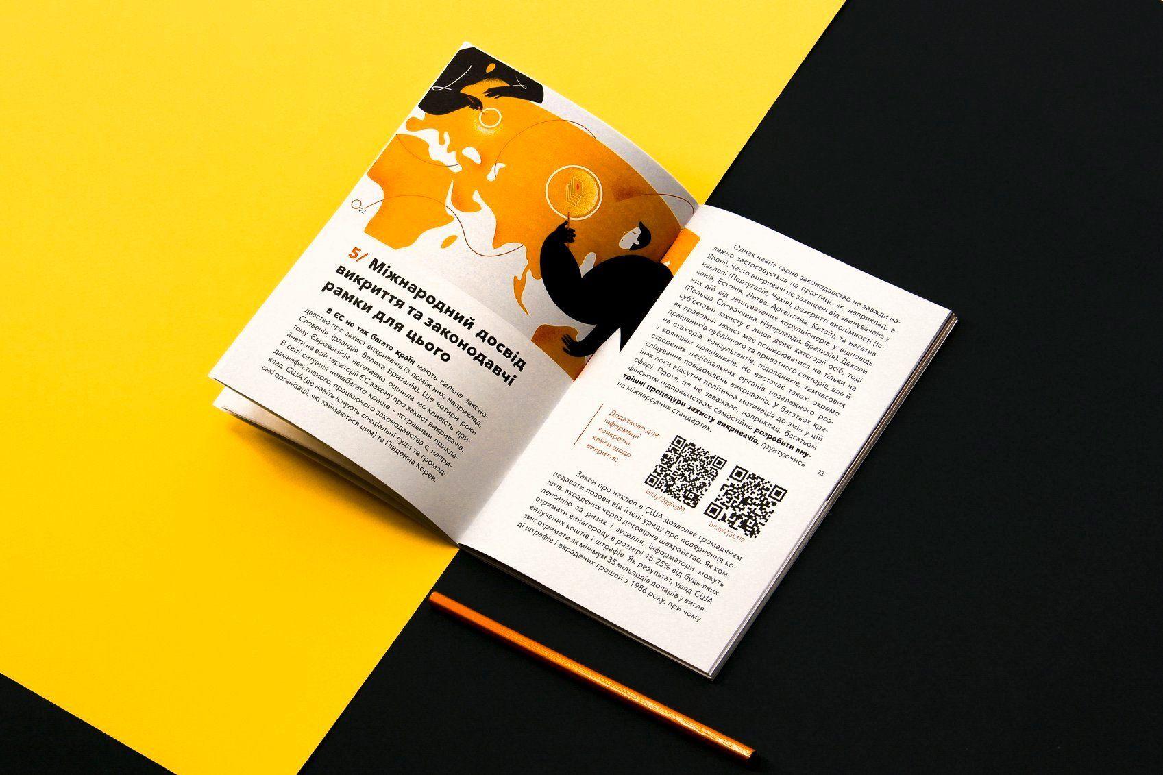 Результат пошуку зображень за запитом Ukrainian Young Book Design Awards