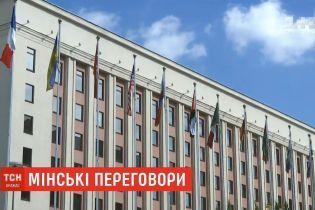 Наступне засідання Тристоронньої групи в Мінську відбудеться за два тижні