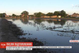 У Новій Маячці на Херсонщині не можуть оцінити збитки, завдані підтопленням