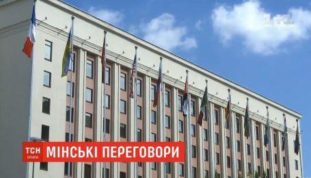Следующее заседание Трехсторонней группы в Минске состоится через две недели